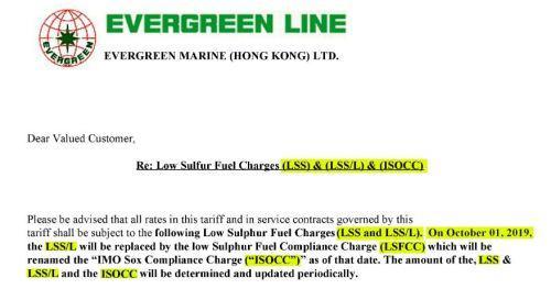 Evergreen Lo-sulfur fuel memo